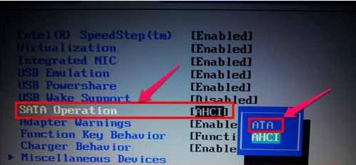 戴尔7580u硬盘启动设置_戴尔7580u硬盘启动设置